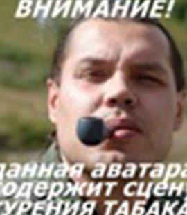 """Пользователь под ником """"besh74"""", г. Москва"""